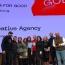 #Բավականէ գովազդային արշավը 1 ոսկե և 2 բրոնզե մրցանակ է ստացել Red Apple փառատոնում