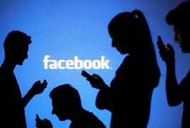 У бухгалтера Facebook украли жесткий диск с данными 29,000 сотрудников