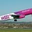 Wizz Air открывает прямые рейсы из Еревана в Вену и Вильнюс