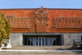 Новое здание армянского музея «Эребуни» будет оснащено инновационными технологиями