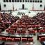 В парламенте Турции устроили флешмоб против насилия в отношении женщин