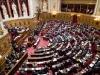 Сенат Франции принял позволяющий ратифицировать соглашение Армения-ЕС закон