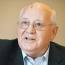 Горбачев госпитализирован