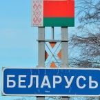 Belarus executes murderer who killed two women
