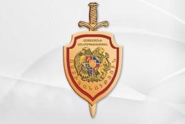Полиция Армении переходит на усиленный режим службы