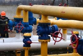 Россия выплатит Украине $3 млрд по решению Стокгольмского арбитража