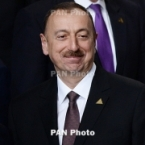 Aliyev says Azerbaijan's accession to EU is impossible