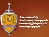ՀՔԾ. Հրայր Թովմասյանին մեղադրանք է առաջադրվել