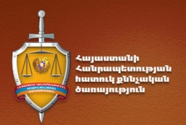 Charges brought against Armenia top court chief