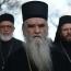 В Черногории хотят передать в собственность государства церковные объекты: Священники протестуют