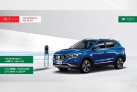 Նոր առաջարկ ԱԳԲԱ Լիզինգից և MG Motor Armenia-ից՝ էլեկտրամոբիլների համար
