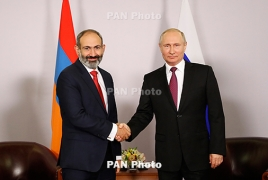 Putin sends Christmas message to Armenia's Pashinyan