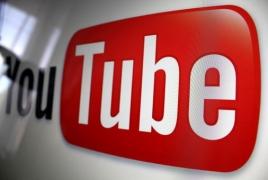 YouTube разрешил вырезать часть видео после жалобы правообладателя