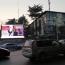 Երևանում անցկացվող տոնական միջոցառումները լուսաբանվում են Վրաստանում