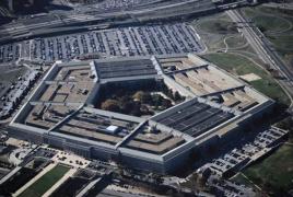 В Иране признали Пентагон террористической организацией