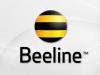 Armenia: Beeline wants to sell shares to Ucom