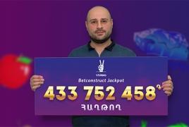 Վիվառոյում 433,752,459 դրամ մեգա Ջեքփոթ շահողը 3500 դրամի խաղադրույք էր արել