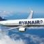 Первые рейсы Ryanair из Италии в Армению будут выполнены с задержкой