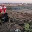 NYT: Украинский самолет был сбит двумя иранскими ракетами