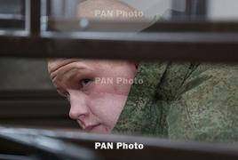 ՌԴ-ն Պերմյակովի գտնվելու վայրն անձնական տվյալ է համարել