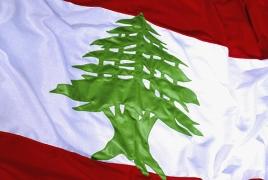 В Ливане армянская партия может назначить министра туризма и культуры