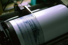 ԱԻՆ․ Երկրաշարժին հաջորդած հետցնցումներն արտառոց չեն՝ խուճապի պատճառ չկա