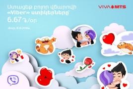 Վիվա-ՄՏՍ-ը Viber-ի լավագույն վճարովի ստիկերներն առաջարկում է ֆիքսված գնով