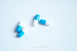 Հոգեմետ դեղը հետ է կանչվել դեղատներից
