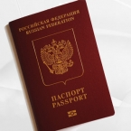 24,000 Armenian citizens received Russian passports in 2019