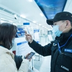 Coronavirus outbreak: At least 10 cities shut down in China