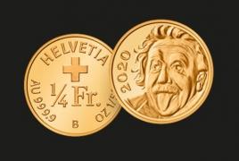 Выпущена самая маленькая в мире золотая монета: На ней - показывающий язык Эйнштейн