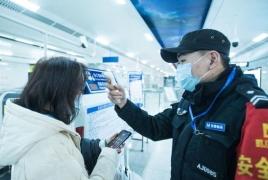 Չինաստանում կորոնավիրուսից մահացածների թիվն արդեն 100-ից ավելի է