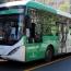Թեհրան-Երևան-Թեհրան ավտոբուսը վթարվել է, վիրավորների մեջ ՀՀ քաղաքացիներ չկան