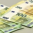 В ЕАЭС хотят снизить до €20 порог беспошлинного ввоза из зарубежных интернет-магазинов