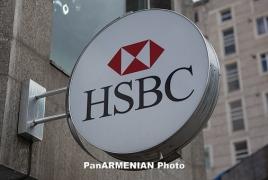 HSBC dismisses reports alleging end of operation in Armenia