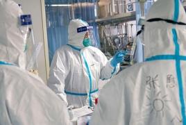 В Армении создадут межведомственную комиссию по предотвращению распространения коронавируса
