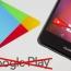 Huawei-ը վերջնականապես հրաժարվել է Google-ից
