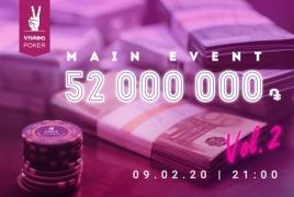 52,000,000 դրամ՝ Vivaro Պոկերի 2020-ի առաջին ամենամեծ մրցաշարում (Վիդեո)