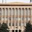 В Армении правящая партия представила законопроект о приостановлении полномочий судей КС