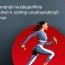 Fitness Club. Վիվա-ՄՏՍ-ը ֆիթնեսի և առողջ ապրելակերպի սիրահարներին հավելվածներ է առաջարկում