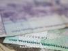 ԵՊԲՀ-ն կվիճարկի ենթադրյալ 149,270 դրամի չարաշահումը