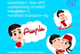 Viva-MTS launches its first Armenian language game