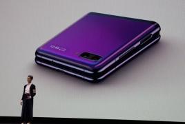 Samsung unveils Galaxy Z Flip, three new Galaxy S20 phones