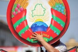 Герб Белоруссии подправят: Вместо РФ появится Европа