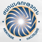 Heritage expects 'partial, illegitimate results' from Armenia referendum