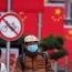 Главврач госпиталя в китайском Ухане умер от коронавируса