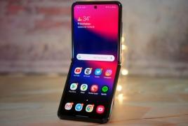 «Ծալովի» Samsung Galaxy Z Flip-ի արտադրությունը կորոնավիրուսի պատճառով կասեցվել է