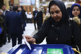 Iran reports lowest voter turnout since 1979