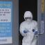 China coronavirus death toll rises to 2600