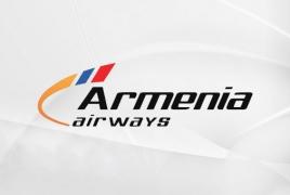 Armenia Airways-ը մասնակի կսահմանափակի Իրան թռիչքները